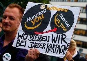 Эксперты объяснили, почему бастуют бортпроводники Lufthansa