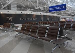 В аэропорту Борисполь закрыли большинство магазинов duty-free и общепита
