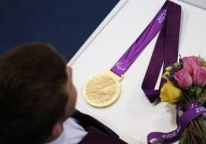Украина заняла четвертое место в медальном зачете Паралимпиады