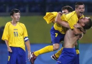 Фотогалерея: Пример всем. Украинские футболисты - чемпионы Паралимпиады 2008 года