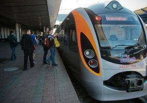 Стоимость билетов на проезд в поездах Hyundai существенно снизилась