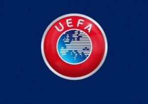 UEFA строго наказала двоих участников Лиги Европы