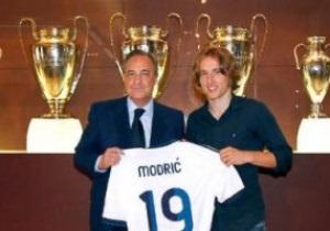 Модрич официально перешел в Реал