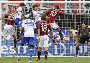 Серия А: Милан проиграл Сампдории, Интер и Наполи разгромили соперников