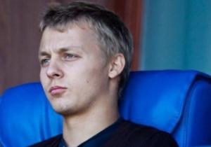 В знак протеста. Говерла грозится сняться с Чемпионата Украины