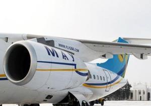 МАУ объяснила причину возникновения задолженности перед аэропортом Борисполь
