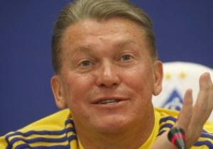 Блохин огласил состав сборной Украины на первый матч отбора ЧМ-2014 с Англией