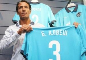 Мадридский Атлетико может купить защитника Зенита