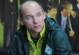 Виктор Скрипник: Боруссия и Динамо сыграют вничью