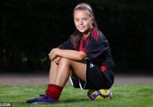 Милан подписал десятилетнюю девочку
