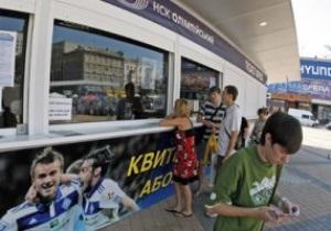 Динамо назвало дату начала продаж билетов на матч с Боруссией