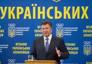 Украинских олимпийцев привезли в Крым к Януковичу