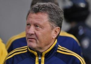 Маркевич рассказал о сопернике в Лиге Европы и трансферных целях Металлиста