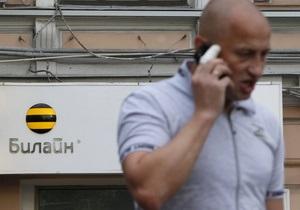 Reuters: Telenor увеличит долю в Вымпелкоме с помощью египетского миллиардера