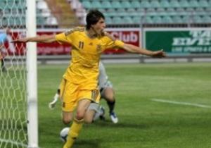 Пример взрослым. Молодежная сборная Украины обыграла Словению