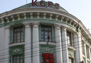 Керченский судоремонтный завод выставлен на продажу во второй раз