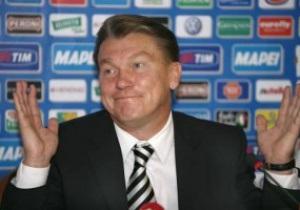 Олег Блохин провел предматчевую пресс-конференцию
