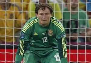 Пятов: Нужно с чехами показать такой же футбол, как с англичанами в Донецке