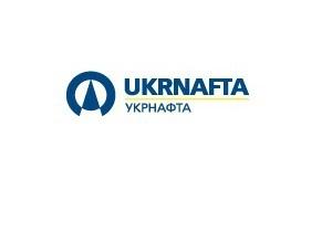 Правительство разрешило Укрнафте поставить 270 млн куб.м. газа промпредприятиям