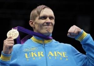 Высшая справедливость. Александр Усик - Олимпийский чемпион
