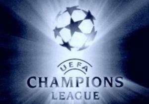 Стало известно, сколько получат клубы за участие в Лиге Чемпионов