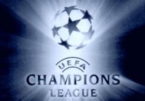 Динамо сегодня узнает имена потенциальных соперников в Лиге Чемпионов