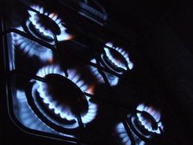 Украинские власти объявили о приватизации еще пяти областных газовых предприятий