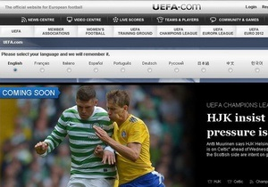 Свободівець вимагає повернути українську версію сайту УЄФА: Мільйони українців не знають російської
