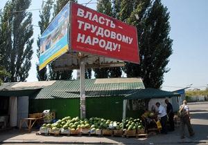 У мажоритарних округах на одне місце претендує 30 кандидатів - заступник голови ЦВК