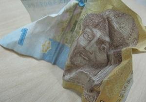 Держстат зафіксував в Україні дефляцію