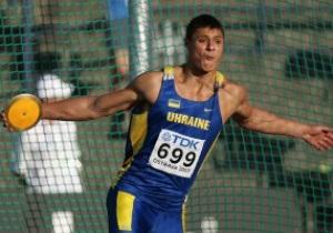 Украинский дискобол покидает Олимпиаду