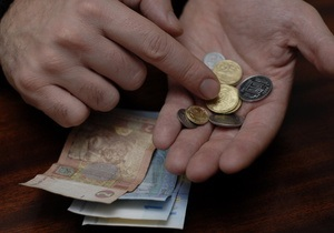Кабмін з 1 вересня підвищує мінімальні стипендії