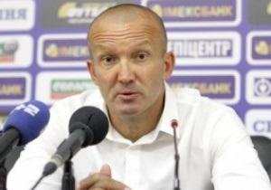 Наставник Черноморца: Мы счастливы