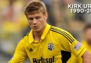 Умер молодой футболист клуба MLS Коламбус