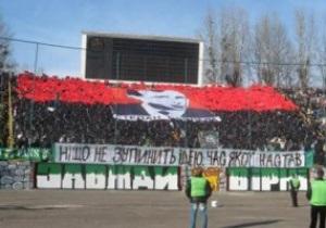 Львовские Карпаты оштрафованы на 35 тысяч из-за баннера с Бандерой