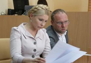 Тимошенко повторно відмовилася від участі у  відеосудилищі