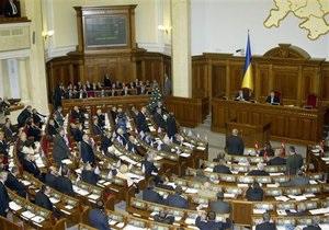 Експерти: Склад Верховної Ради нового скликання суттєво не зміниться