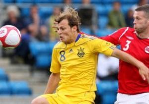 Блохін назвав гравців, які їдуть на перший збір України після Євро-2012