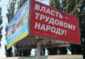 Українці поділилися своїми вподобаннями щодо коаліцій у новому парламенті