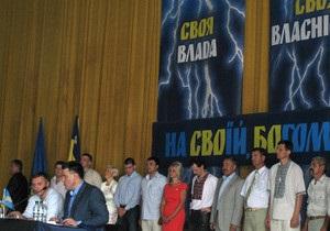 ВВС Україна: Свобода на виборах.  Спецназ опозиції