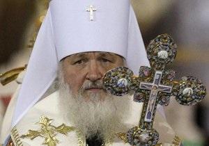 Патріарх Кирило: Не треба дивуватися стрільбі в кінотеатрі