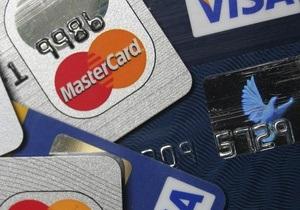 Прибуток MasterCard стрімко зростає