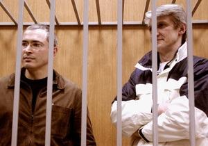 ЗМІ: Ходорковський і Лебедєв можуть вийти на волю вже восени