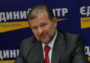 ЄЦ вирішив не брати участі у виборах за партійними списками. Три Балоги підуть за мажоритаркою
