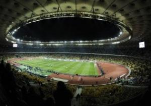 На матче Динамо с Фейеноордом ожидается аншлаг