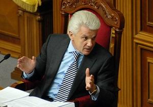 Парламент відмовився вносити у закон про мови запропоновані Литвином зміни