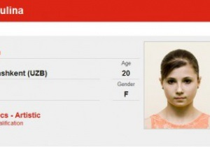 Узбекская гимнастка Галиулина отстранена от участия в Олимпиаде за допинг