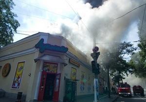 У центрі Одеси сталася велика пожежа