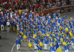 Стало известно, под каким номером выйдет Украина на церемонии открытия Олимпиады