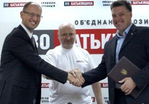 Об єднана опозиція і Свобода домовилися про дії на виборах